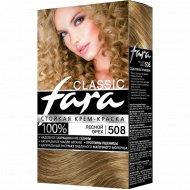 Крем-краска стойкая для волос «Fara Classic» тон 508, лесной орех.