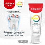 Зубная паста «Colgate Total 12» Чистая мята, 75 мл.