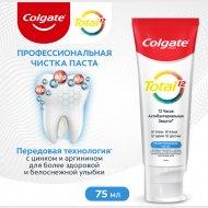Зубная паста «Colgate» Total 12, профессиональная чистка, 75 мл.