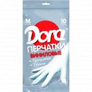 Перчатки виниловые «Dora» универсальные, размер М, 10 шт.