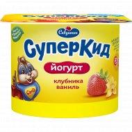 Йогурт «Клубника-ваниль» (кальций, витамин Д, 2%), 120 г.