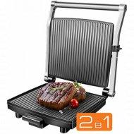 Гриль «Redmond» SteakMaster RGM-M801.