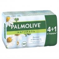 Мыло «Palmolive» с экстрактом ромашки и витамином Е, 5x70 г.