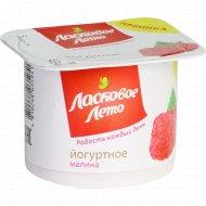 Продукт йогуртный «Ласковое лето» малина 2%, 120 г.