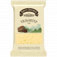 Сыр полутвердый «Тильзитер» 45%, 200 г.