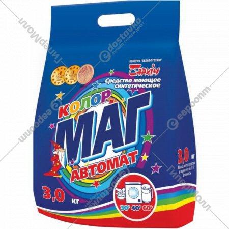 Стиральный порошок «Маг» Color, Автомат, 3 кг