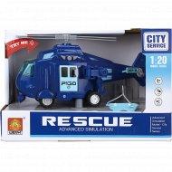 Инерционный вертолет «Спасатель».