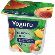 Йогурт «Yoguru» без консервантов, персик, 2.5%, 125 г.