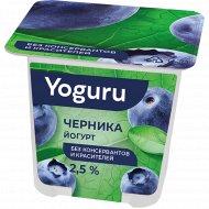 Йогурт «Yoguru» без консервантов, черника, 2.5%, 125 г.