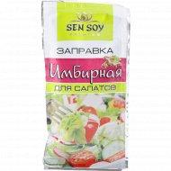 Соус майонезный «Sen Soy» заправка для салатов имбирная, 40 г.