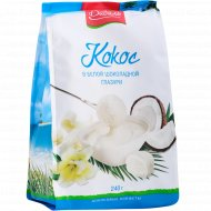 Конфеты кокосовые «Виваль» вбелойглазури,240г