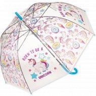 Зонтик детский.