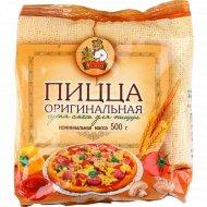 Смесь сухая для пиццы «Гаспадар» оригинальная, 500 г.