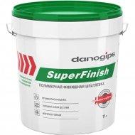 Шпатлевка «Danogips» SuperFinish, 4493950, 18.1 кг