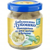 Фрикадельки «Бабушкино Лукошко» из мяса цыплят, в бульоне, 100 г.