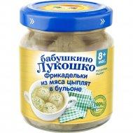 Фрикадельки «Бабушкино Лукошко» из мяса цыплят в бульоне, 100 г