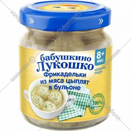 Фрикадельки «Бабушкино Лукошко» из мяса цыплят, в бульоне, 100 г