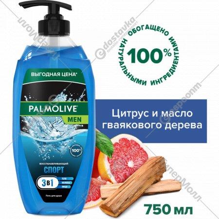 Гель для душа «Palmolive Men» 3 в 1, восстанавливающий, 750 мл.