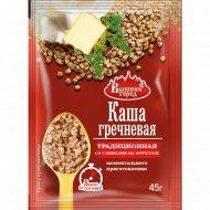 Каша гречневая «Вышний город» традиционная со сливками на фруктозе, 45 г.