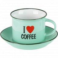 Чашка с блюдцем фарфоровая, L2410022, 175 мл.