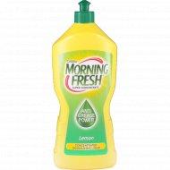 Средство для мытья посуды «Morning Fresh» лимон, 900 мл.