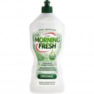 Средство для мытья посуды «Morning Fresh» 900 мл.