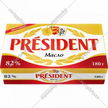 Масло кислосливочное «President» несолёное, 82%, 180 г.