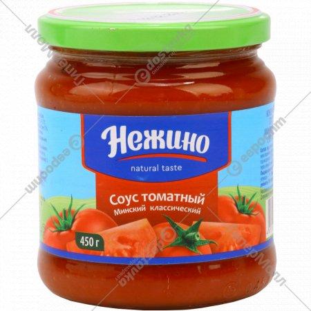 Соус томатный «Нежино» минский классический, 450 г.