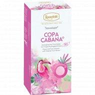 Напиток чайный «Ronnefeldt» копакабана, 25 пакетиков.