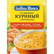 Суп «Gallina Blanca» куриный с вермишелью, 62 г.