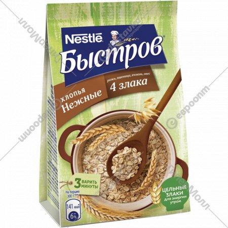 Хлопья овсяные «Быстров» нежные 4 злака, 350 г.