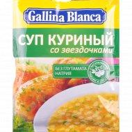 Суп «Gallina Blanca» куриный со звездочками 67 г.
