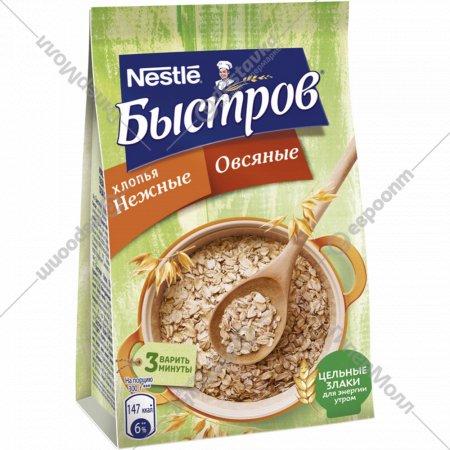 Хлопья овсяные «Быстров» нежные, 350 г.