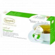 Чай зеленый «Ronnefeldt» моргентау, 15 пакетиков.