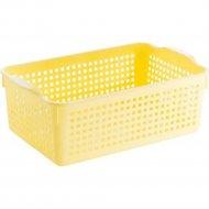 Корзинка «Лофт» лимон, 3,8 л.