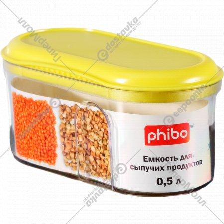 Ёмкость для сыпучих продуктов, 0.5 л.