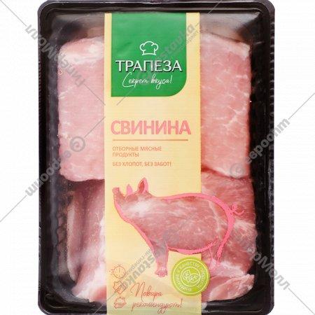 Свинина для отбивных 1 кг.