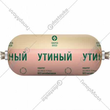 Паштет из мяса птицы «Утиный» 180 г.