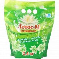 Средство моющее синтетическое «Лотос-М» универсал, 2.4 кг.