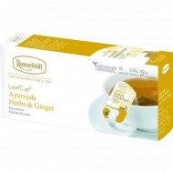 Напиток чайный «Ronnefeldt» травы и имбирь, 15 пакетиков.