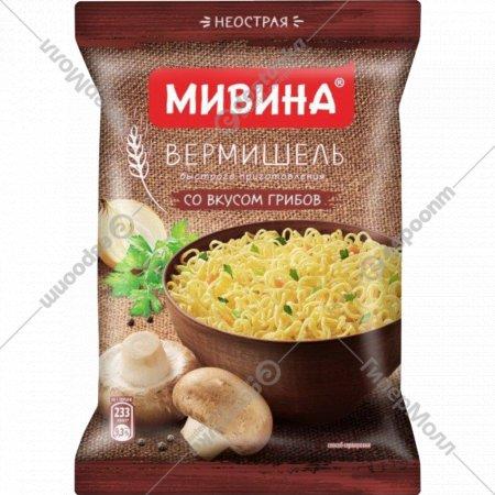 Вермишель «Мивина» со вкусом грибов 50 г.