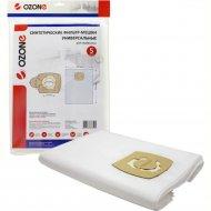 Мешки универсальные для профессиональных пылесосов «Ozone» 25L/5, 5 шт.