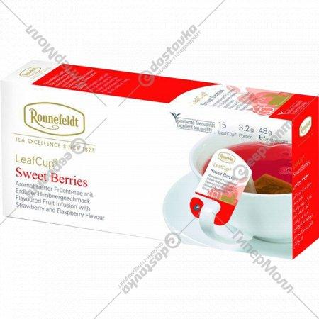 Напиток чайный «Ronnefeldt» сладкие ягоды, 15 пакетиков.