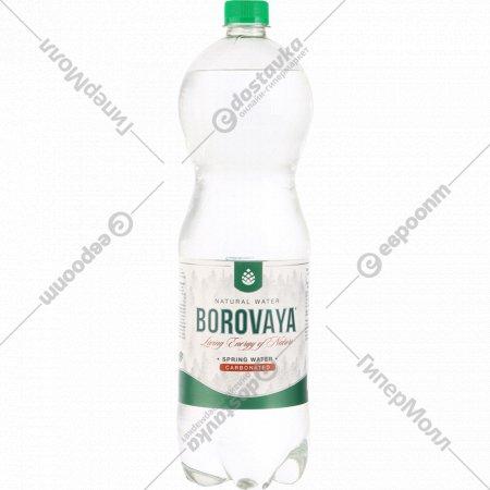 Вода минеральная «Боровая» газированная, 1.5 л.