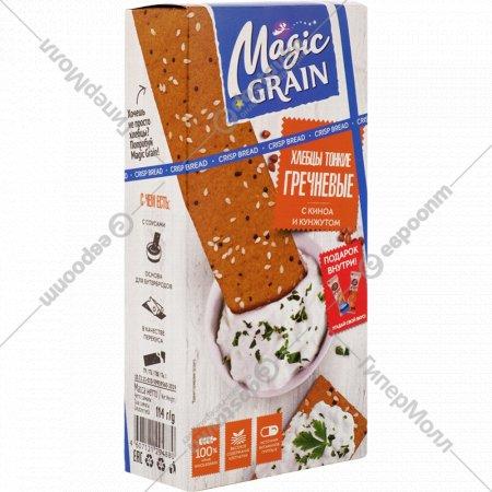 Хлебцы «Magic Grain» тонкие гречневые с киноа и кунжутом, 114 г.