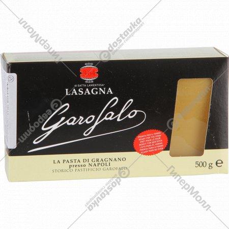 Макаронные изделия «Garofalo Lasagna» №3-36, 500 г.