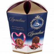 Конфеты глазированные «Вдохновение» со вкусом грецкого ореха, 155 г
