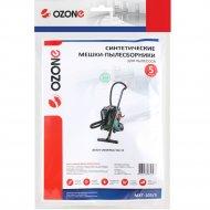 Мешок для пылесоса «Ozone» MXT-103/5, 5 шт.