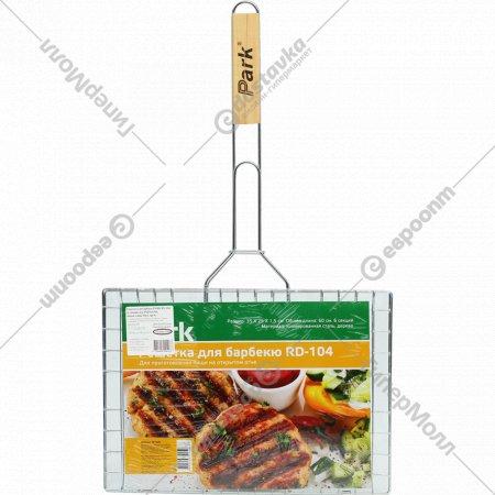 Решётка для барбекю 35x25x1.5 см.