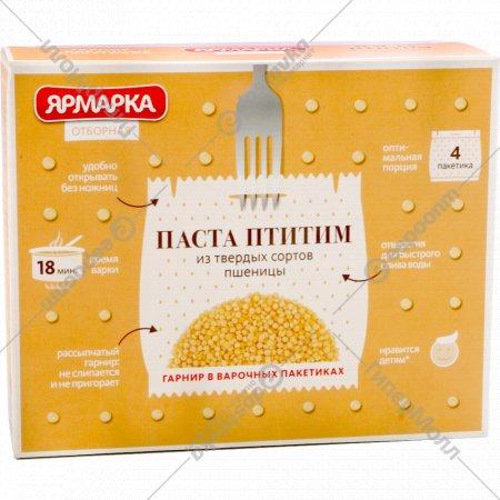 Паста жемчужная Птитим «Ярмарка Отборная» 4х62.5 г.